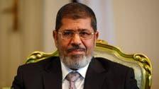 Egypt's president signs Islamic bond bill into law