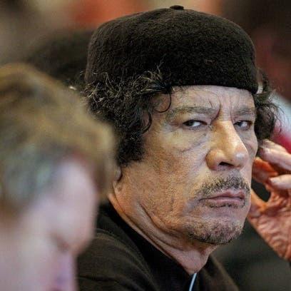 رسالة تكشف استحواذ بلجيكا على جزء من أموال القذافي