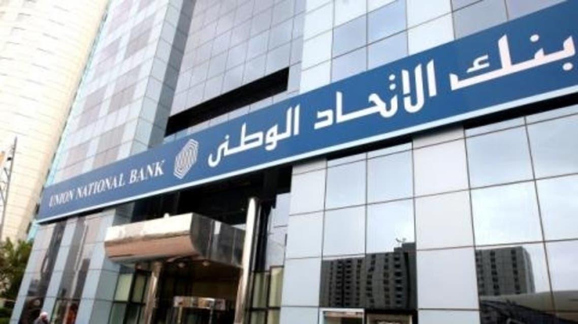 بنك الاتحاد