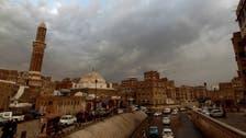 Yemeni Theater Week encourages the arts