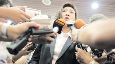 رئيسة وزراء تايلاند تتعرض للشتم في أحد المواقع الرسمية