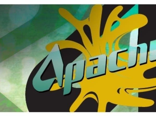 شركة أباتشي تسجل هبوطاً غير متوقع بأرباح نهاية 2013