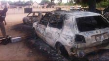 Nigerian ambush kills 46 police, blamed on local cult