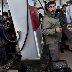 العقوبات على إيران تخلق أزمة وقود خانقة في سوريا