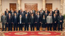 Egypt cabinet reshuffle could delay IMF loan, warn economists