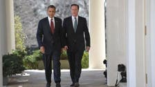 White House: Obama to discuss Syria, G8 summit with UK's Cameron