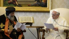 Pope Francis prays for 'full unity' with Copts