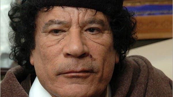 قانون العزل السياسي في ليبيا