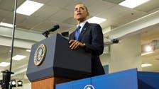 Germany says Obama to visit Berlin in June