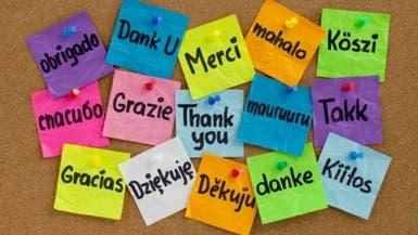 جوجل تضيف 5 لغات جديدة إلى خدمة الترجمة