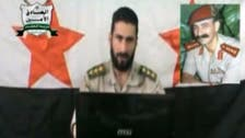 Syrian rebels kill director of Sednaya prison
