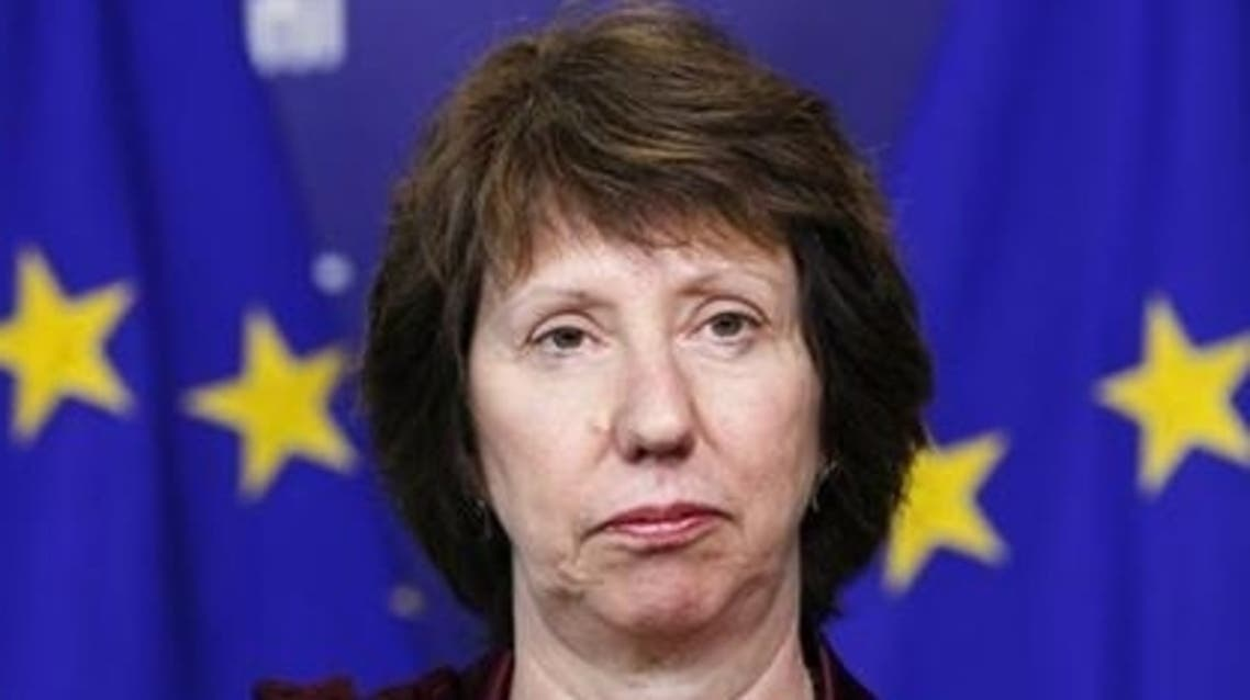 EU Foreign Affairs Chief Catherine Ashton Reuters