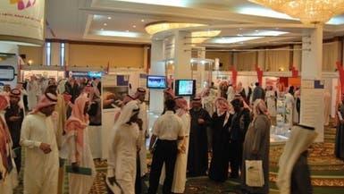 اقتصاديون: معارض التوظيف غير جادّة بمنح الفرص للشباب السعودي