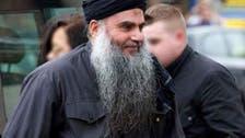 Abu Qatada will go to Jordan if UK treaty ratified, says lawyer