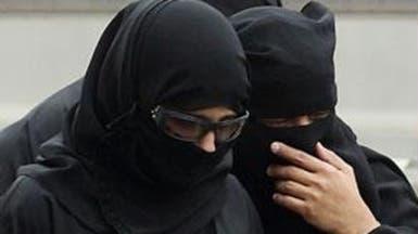 سعوديات يعترفن بخشيتهن من تداعيات شكواهن ضد المتحرشين
