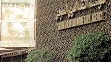1.7 تريليون ريال حجم النقد في الاقتصاد السعودي