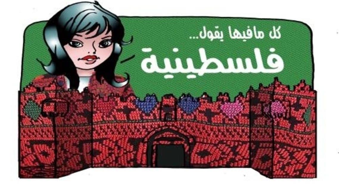بهاء - الايام الفلسطينية
