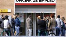 معدل البطالة يستقر في منطقة اليورو عند 9.1%