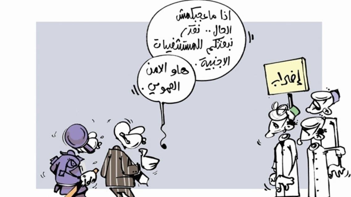 باقي - الشروق الجزائرية