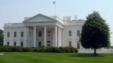 White House offices reopened after brief evacuation