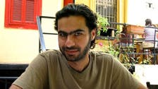 Bahraini blogger appears in Europe after two years