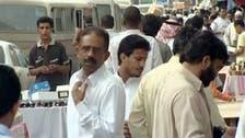القبض على أكثر من 8 آلاف مخالف لنظام الإقامة