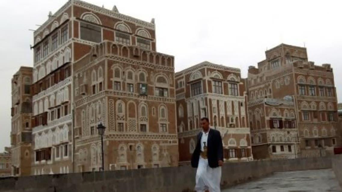 Yemen UNESCO AFP