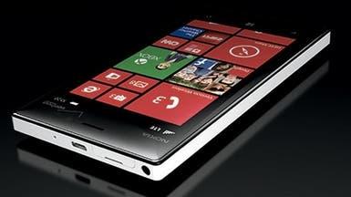 """نوكيا تكشف رسمياً عن هاتف """"لوميا 928"""""""