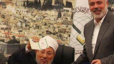 جواز سفر القرضاوي يعيد إحياء الخلاف بين فتح وحماس
