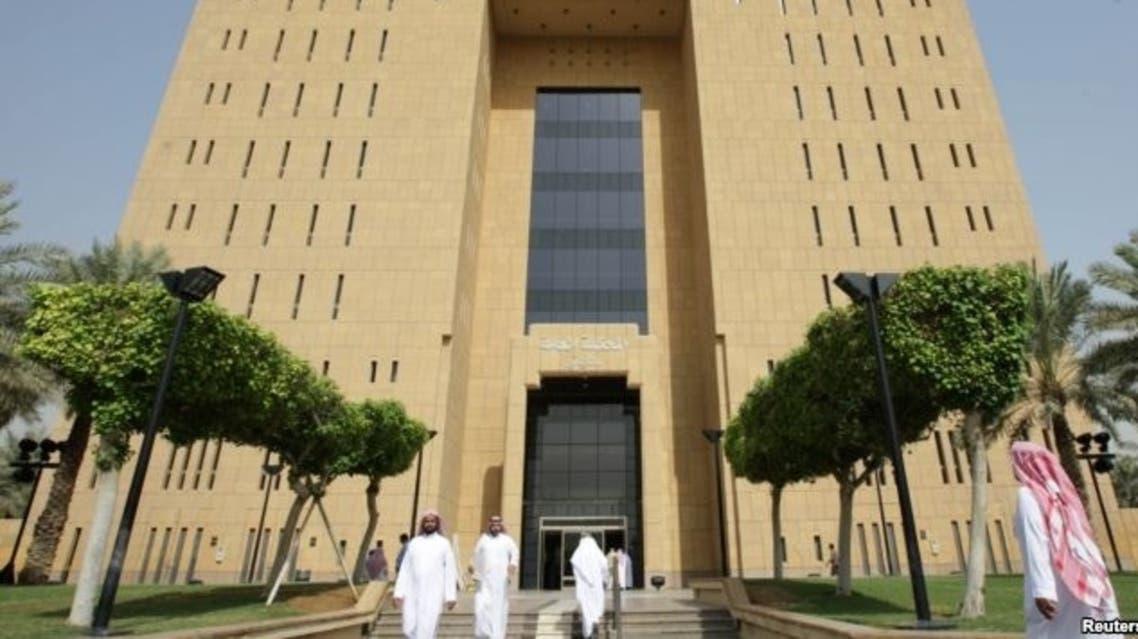 لمحكمة الجزائية بالسعودية
