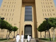 212 قضية إفلاس أمام محاكم السعوديةمنذ بداية العام الهجري