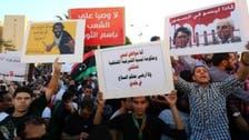 Libya gunmen lift ministries siege