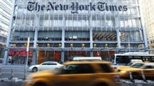 New York Times cuts number of free articles on website