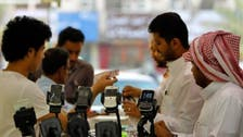 Five groups in running for new mobile telecoms licenses in Saudi