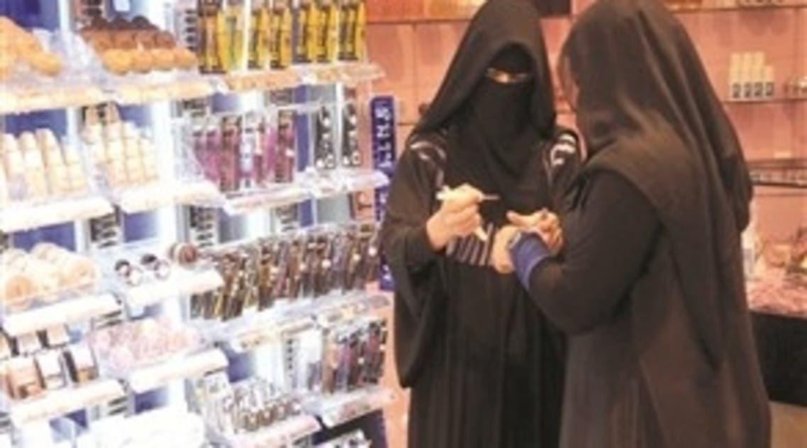 سعوديات في محل مستلزمات نسائية