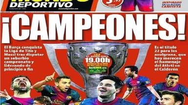 """صحف إسبانية تتجاهل فوز برشلونة بـ""""الدوري"""".. وتتحدث عن كرة السلة"""