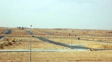 الدفاع المدني يبحث تخصيص مناطق صناعية في بلجرشي