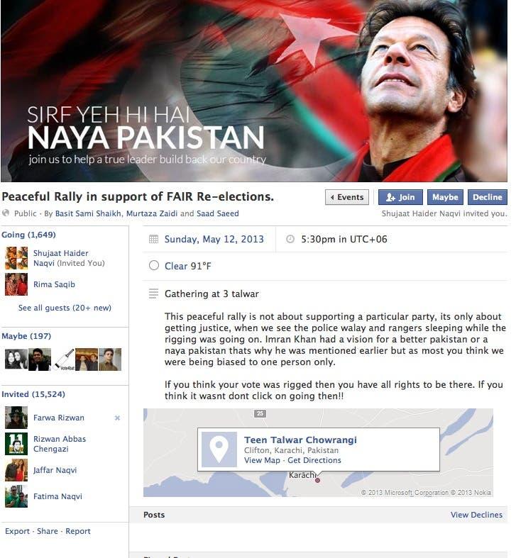 fb pakistan