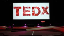 Sudanese security pulls plug on Khartoum TEDx conference