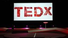 Sudanese security pulls plug on Khartoum TEDx conference