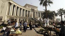 Egypt court to rule next month on challenge to upper house