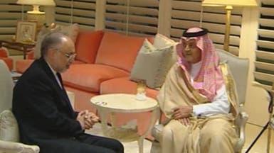 سعود الفيصل يلتقي وزير الخارجية الإيراني