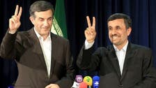 Iran's Ahmadinejad could face 74 lashes over election 'violation'