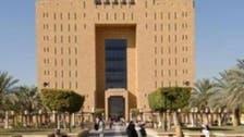 """""""الاستئناف"""" تصادق على سجن مالك قناة فضائية 12 عاماً"""