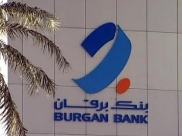 """""""برقان"""" الكويتي يستحوذ على 25% من أسهم بنك FEM"""