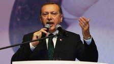 أردوغان يرفع الحظر عن ارتداء الحجاب بالمؤسسات العامة