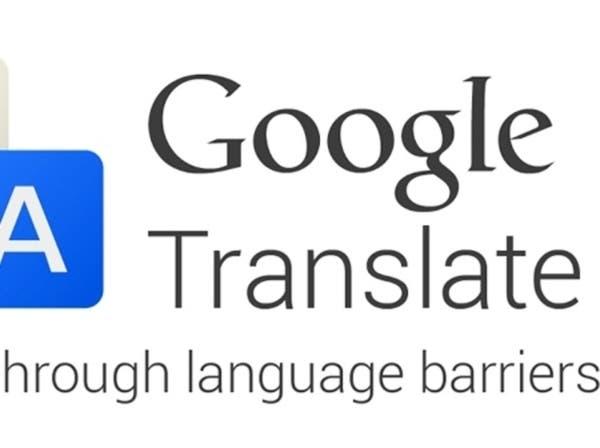 """ميزات جديدة تضاف إلى خدمة الترجمة بـ""""جوجل"""""""
