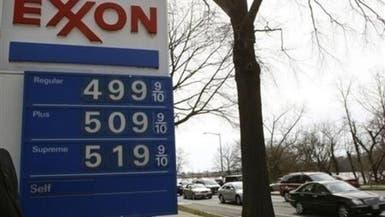 هبوط النفط قرب 78 دولارا وسط تكهنات بشأن اجتماع أوبك