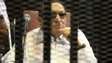مصر.. بدء جلسات سرية لمدة 3 أيام في إعادة محاكمة مبارك