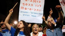 Israel cabinet to vote on 2013 austerity budget